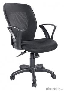 Office Chair/Computer Chair Leather/Pu Mesh Fabric Chair CMAX-GB5002