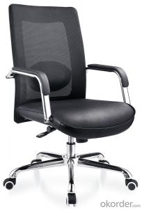Office Chair/Computer Chair Leather/Pu Mesh Fabric Chair CMAX-GB6036