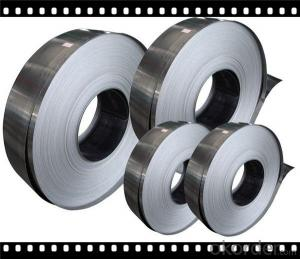 Q195 Stainless Steel Coil with Cheap Price Made in China CNBM