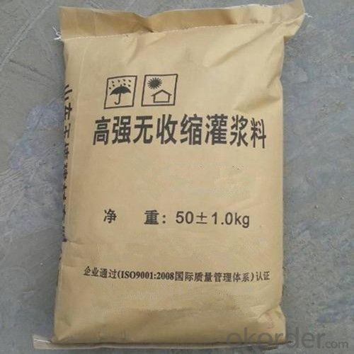 High Strength Non-shrink Grouting from CNBM