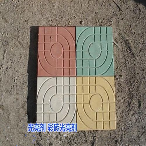 Brightening Agent for Colored Brick from CNBM