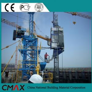 Building Hoist SCD200/200 Construction Hoist High Quaity