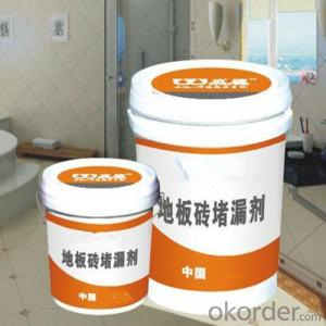 Leakage Stopping Agent from CNBM China with High Performance