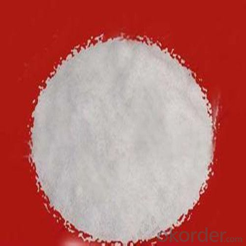 Sodium Nitrite Concrete Admixture in High Performance