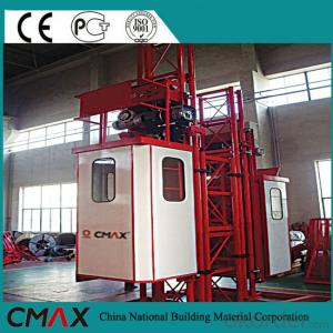 VFD Speed Building Hoist (Middle Speed) with CE and ISO9001 Approved