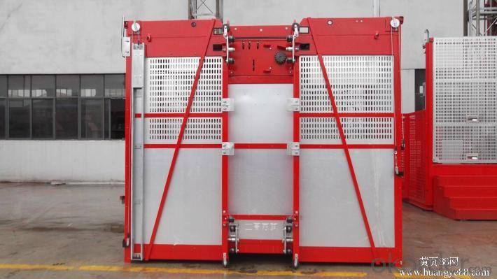 Building Hoist (Model:SC(D)270, SC(D)270/270)
