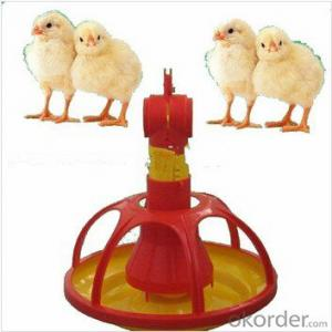 Plastic  Round  Feeding  Pan  for  Poultry