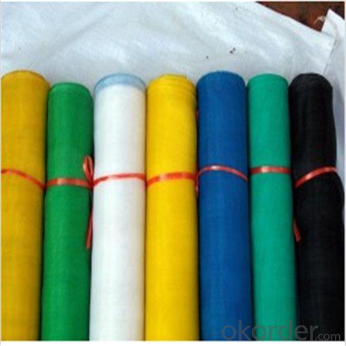 Fiberglass Mesh Fabric Exterior Wall Insulation