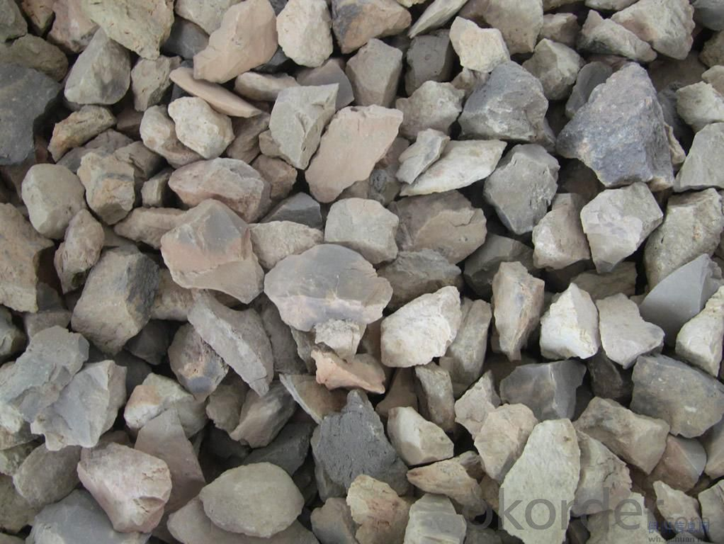 Shaft Kiln Calcined Bauxite of  CNBM in China