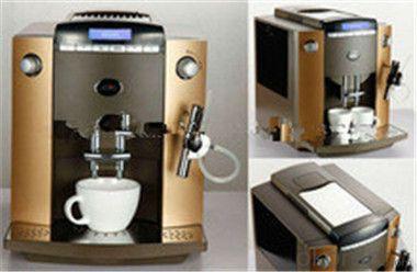 Fully Automatic Espresso Machine CNM18-010