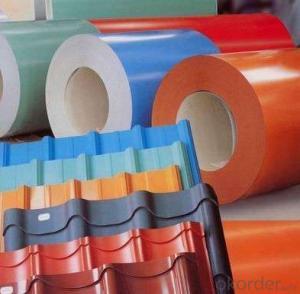 Prime PrepaintedHot-Dip Galvanized Steel Coil B CNBM