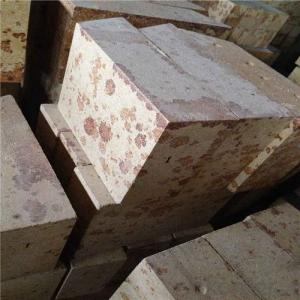 Aluminum Silica Refractory Brick for Hot Blast Furnace