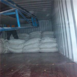 China Heat Insulation Ceramic Fiber Bulk for Industrial Boiler