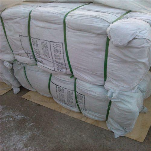 ceramic bulk fiber / fibre bulk for high temperature furnace insulation material