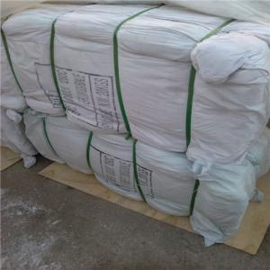 ceramic bulk fiber / fibre bulk for high temperature furnace insulation material