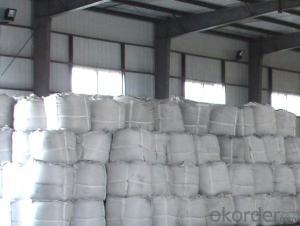 Low Sulphur Calcined Petroleum Coke of CNBM in China