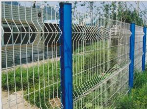 Plastic Coated  Peach Post Wire Mesh  Fencing