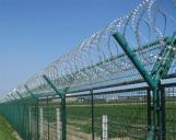 Prison High Security Wire  Mesh  Fencing