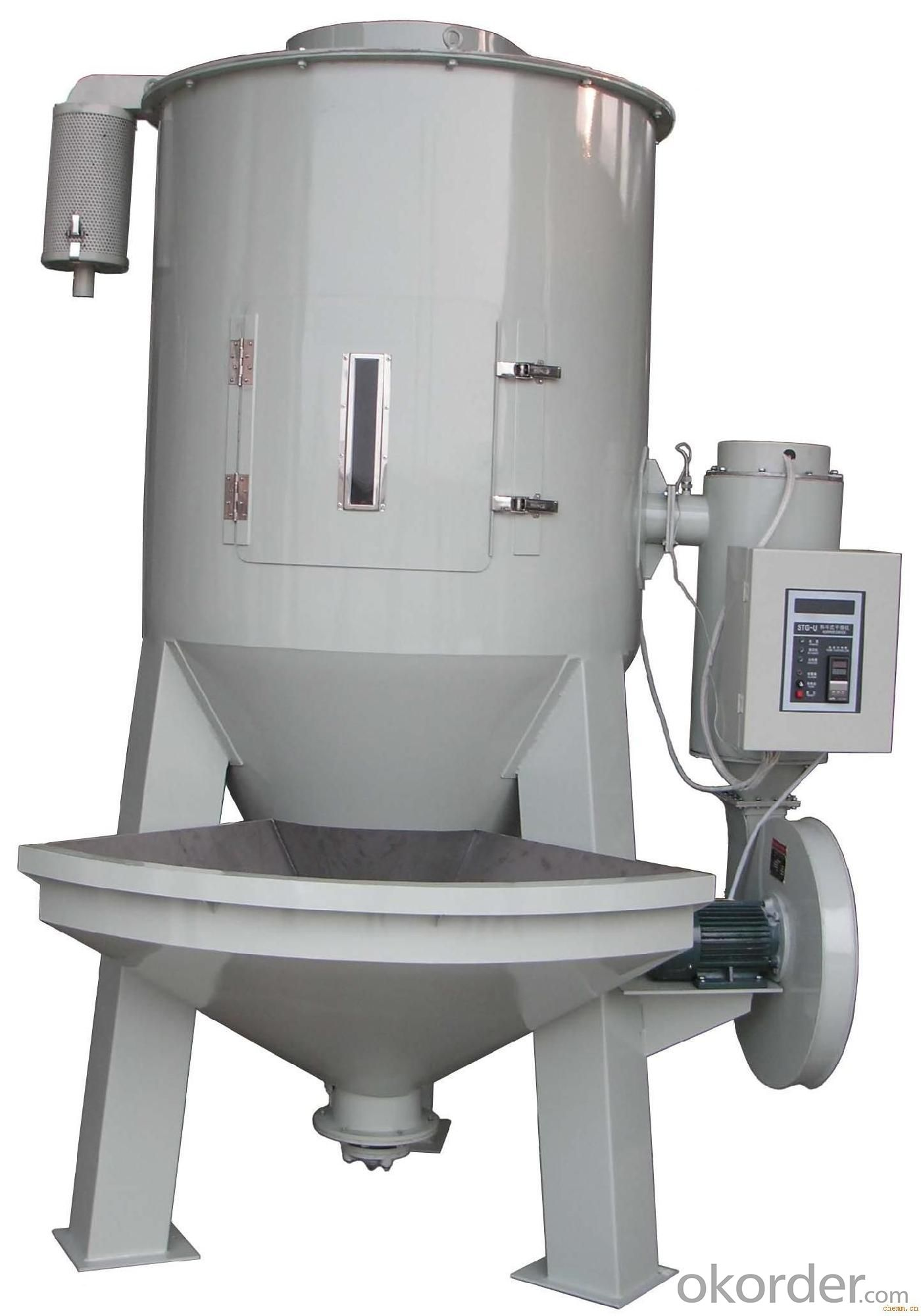 Vertical Plastic Mixing Plastic Pellet Dryer machine