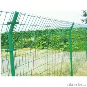 Yellow Color Peach Post  Wire Mesh Fence