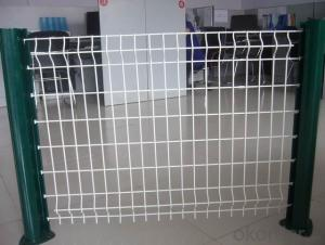 PVC  Coated  Curved   Metal  Fence Panel