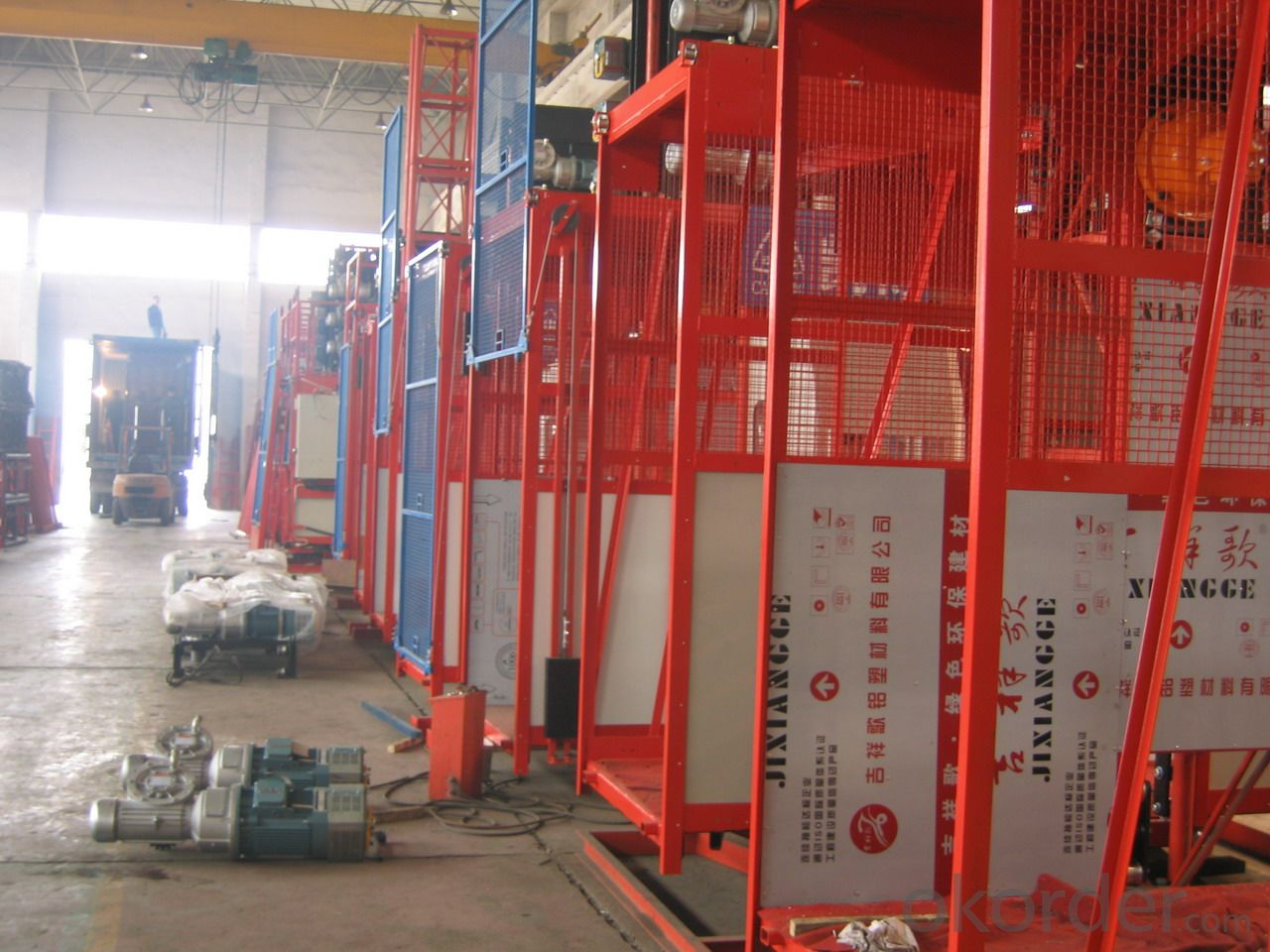 quality construction hoist and used construction hoist and building hoist