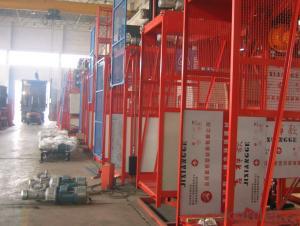 quality construction hoist and used construction hoist and building hoist