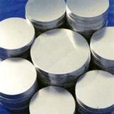 Aros de aluminio, láminas de aluminio redondas