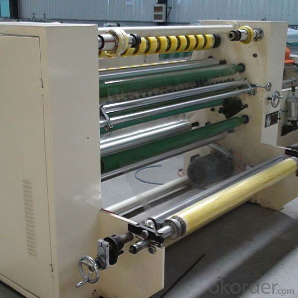 High Speed Automatic Gum Tape Making Machine