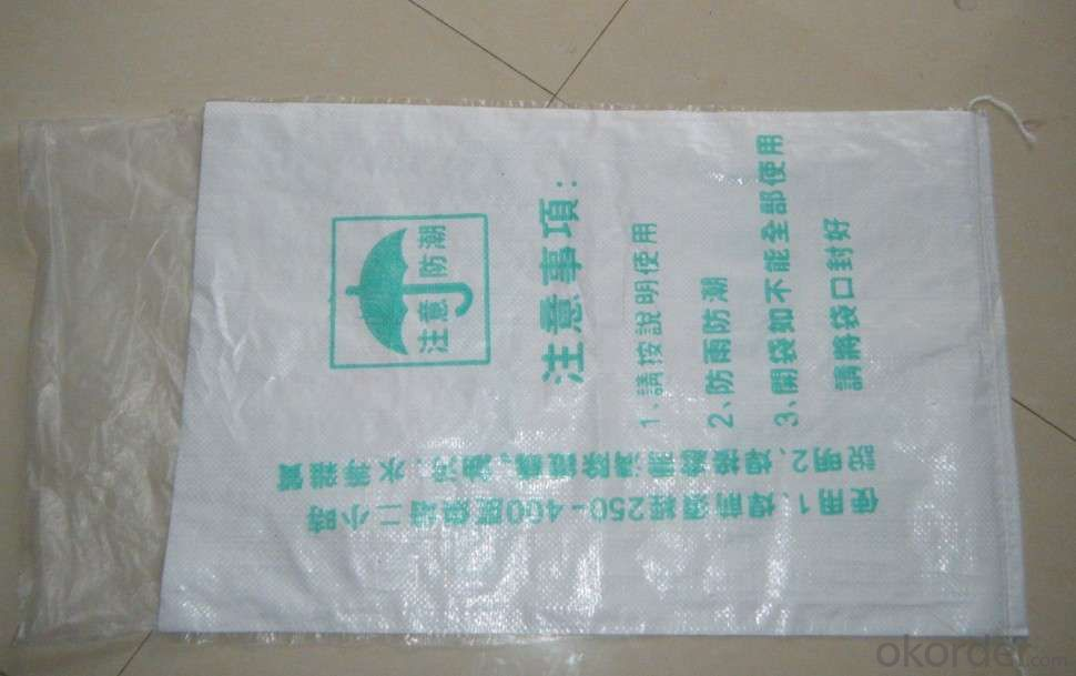 PP Woven Bag Use for Fertilizer,Seed,Feed,Rice,Corn