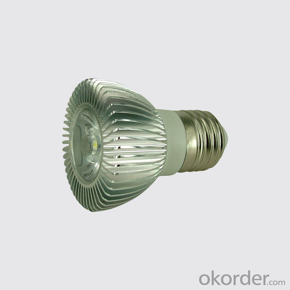buy etl ce reflection cup light 16w par38 spot led e27 e26 gu10 price size weight model width. Black Bedroom Furniture Sets. Home Design Ideas