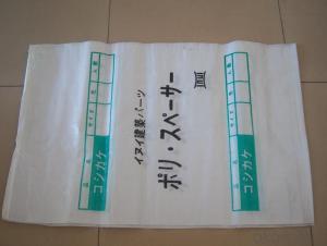 Plastic White Color pp Woven Bag