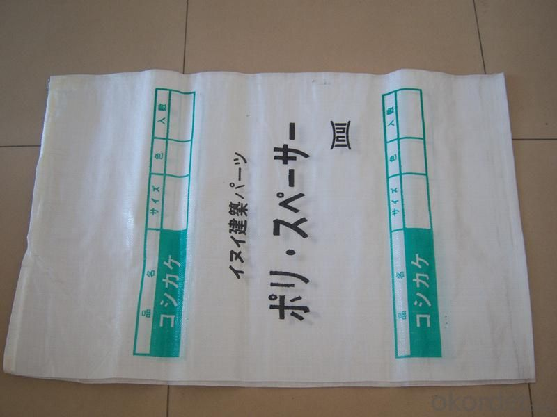 Color printed pp woven bag in Recycled Material