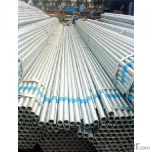 Galvanized iron pipe price, galvanized pipe price