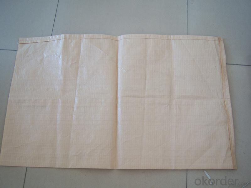 China High quality Rice bag PP woven bag ,woven sack