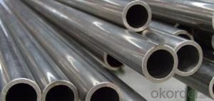 Seamless Steel pipe -- The  New  Production  Serious