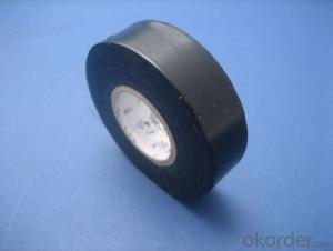 Natural Rubber  PVC  Pipe  Wrapping   Tape