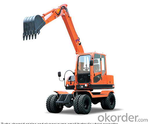 W75-9 Small Wheel Excavator