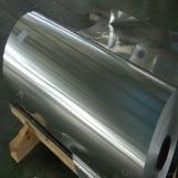 Bobina y banda de aluminio de chapa fina