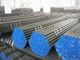 Tubería de acero sin soldadura API 5L de primera calidad, disponible en todos los tamaños