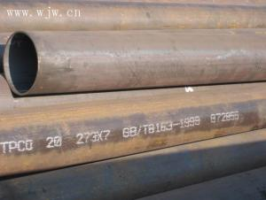 Heavy Wall Thickness Carbon Seamless Steel  Pipe