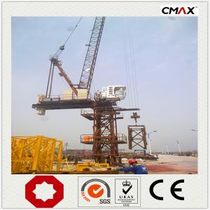 Luffing Tower Crane TCD4021 Manufacturer