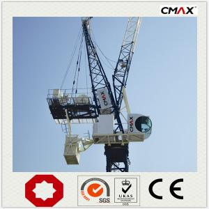 Luffing Tower Crane New TCD5032 supplier