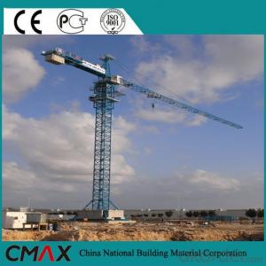 TC6520(QTZ160) New Second Hand Tower Crane