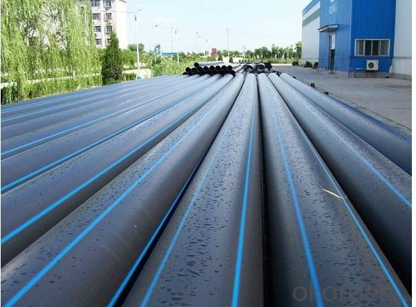 Plastic Pipe--HDPE Water Supply Pipe