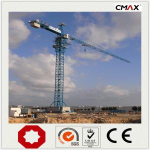 Tower Crane TC7021 Find Dealer in Malaysia