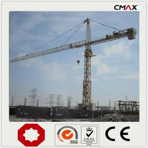 Tower Crane TC4808 with Three Speed Motor