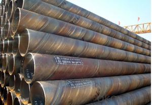Welded Steel Pipe  -- China Top Supplier