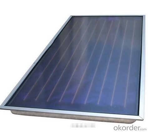 High Efficiency and Heat Pipe Solar Collector
