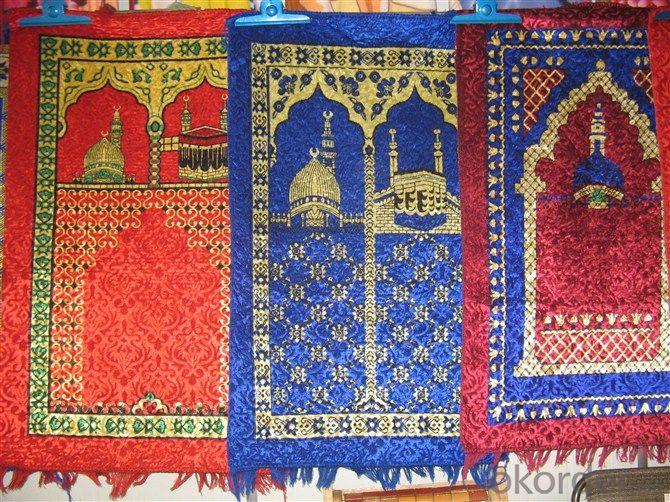 Cheap Muslim Prayer Rug Mat with Compass Wholesale